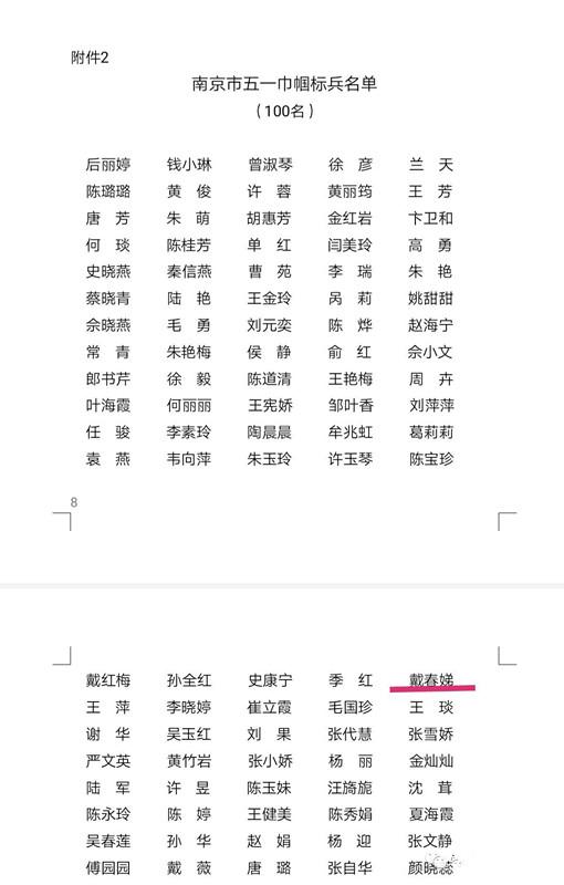 高淳区历年gdp_南京各区经济实力排名新鲜出炉,最富有的毫无悬念是